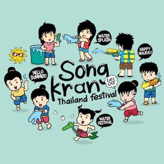 Crianças respingam água no desenho animado do festival songkran