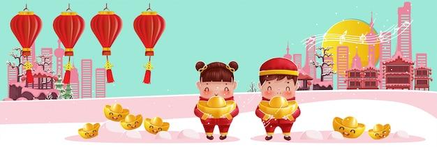 Crianças, segurando o edifício da lâmpada de ouro, desejando ser rico e sortudo banner fundo