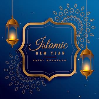 Criativo ano novo islâmico design com lanternas de suspensão