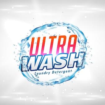 Criativo, lavanderia, detergente, produto, embalagem, conceito, desenho, vetorial