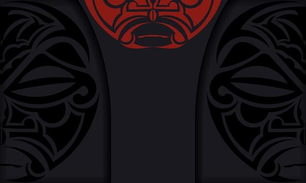 Crie um convite com um lugar para o seu texto e padrões de estilo polizenian. design luxuoso de cartão postal vetorial pronto para imprimir na cor preta