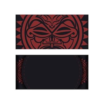 Crie um convite com um lugar para o seu texto e um rosto nos padrões do estilo polizeniano. design de cartão postal de cor preta com máscara dos deuses.