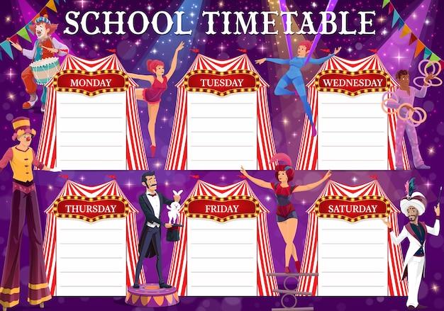Cronograma da educação do circo shapito