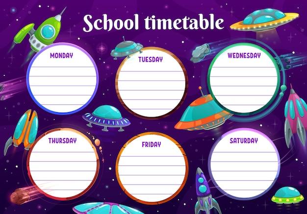 Cronograma de horários escolares de educação infantil