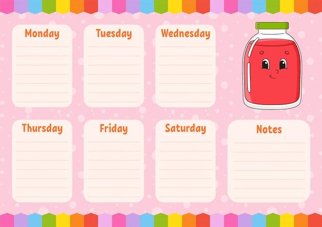 Cronograma escolar. calendário para estudantes. modelo vazio.