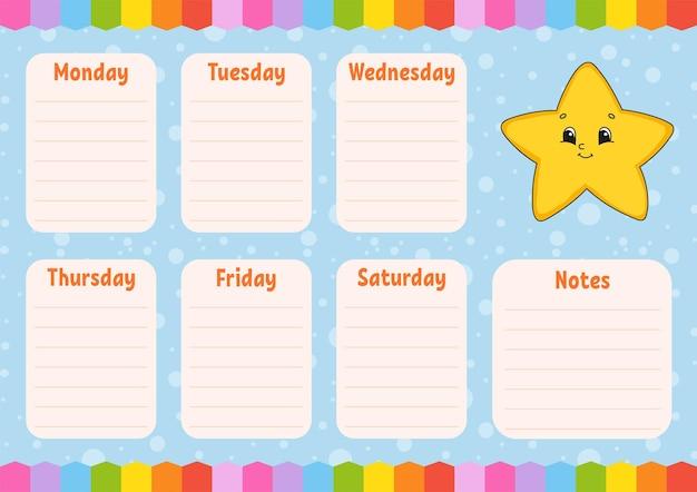 Cronograma escolar. horário para alunos. estrela dos desenhos animados. modelo vazio. plaina semanal com notas. personagem de desenho animado.