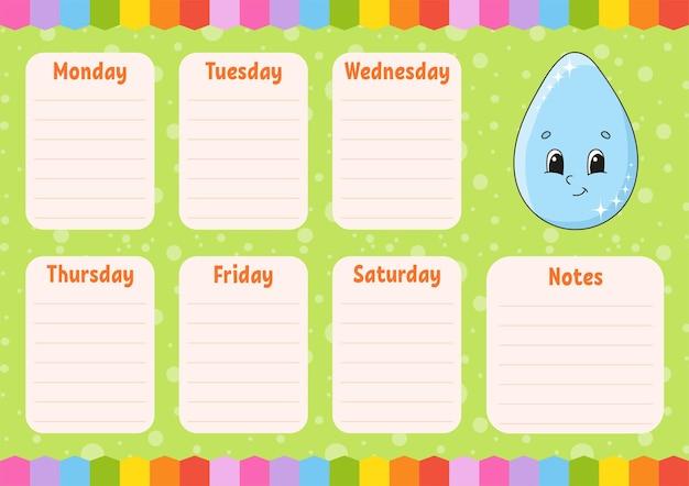 Cronograma escolar. queda fofa. horário para alunos. modelo vazio. plaina semanal com notas. personagem de desenho animado.