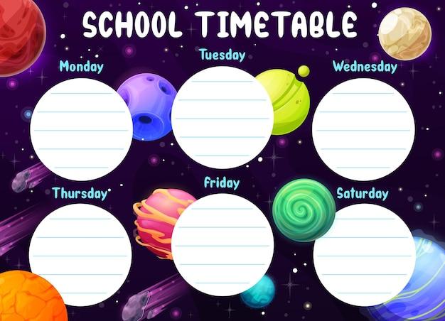 Cronograma infantil com planetas galáxicos no espaço