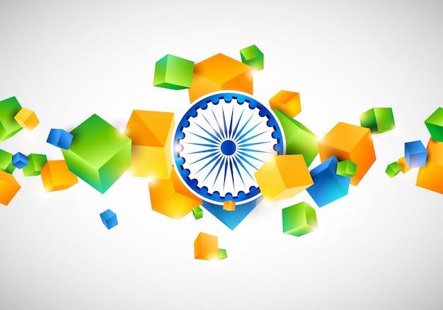 Cubo 3d moderno fundo de dia da república da índia