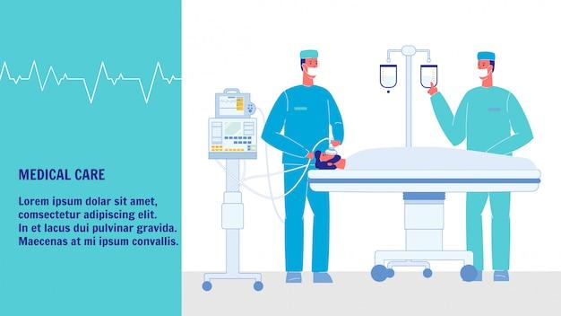 Cuidados médicos vector banner web com espaço de texto