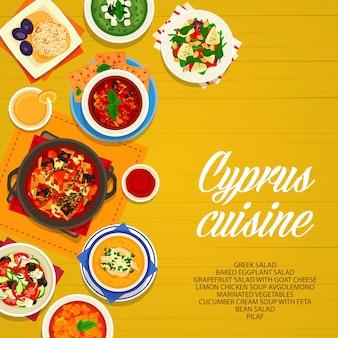 Culinária de chipre sopa de frango com limão avgolemono, berinjela assada, salada grega ou de feijão.