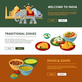 Culinária indiana e diferentes elementos tradicionais. banners horizontais com lugar para o seu texto
