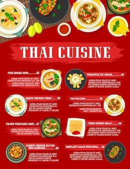 Culinária tailandesa frango com caju gai pad med mamuang