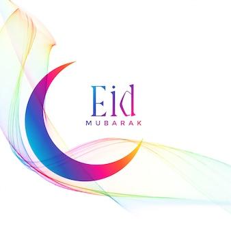 Cumprimento colorido da lua crescente de eid mubarak