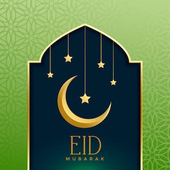 Cumprimento elegante do feriado de eid mubarak