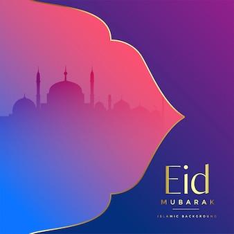 Cumprimento islâmico do festival de eid mubarak