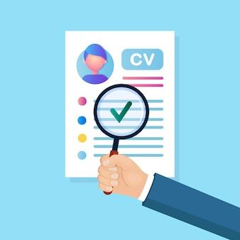 Currículo de currículo comercial e lupa em mãos. entrevista de emprego, recrutamento, pesquisa de contratação de empregador