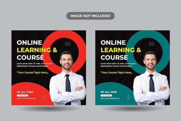 Cursos de aprendizagem on-line banner modelo de postagem em mídia social