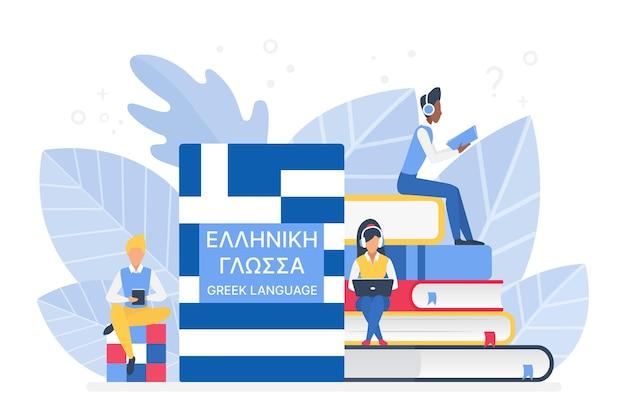 Cursos online de língua grega conceito de escola ou universidade remota
