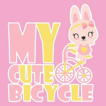Cute baby bunny monta uma ilustração de desenhos animados de vetores de bicicleta para design, cartão postal e papel de carta de camiseta para crianças