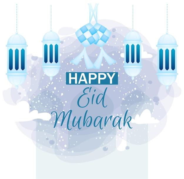 Cute doodle eid al fitr mubarak