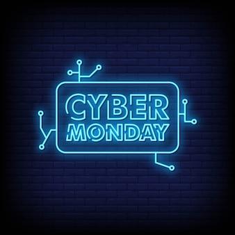Cyber monday banner sinal néon estilo texto vector