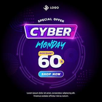 Cyber segunda-feira banner conceito com estilo de design futurista