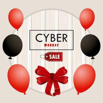 Cyber segunda-feira com hélio de balões de cores vermelho e preto em fundo de madeira.