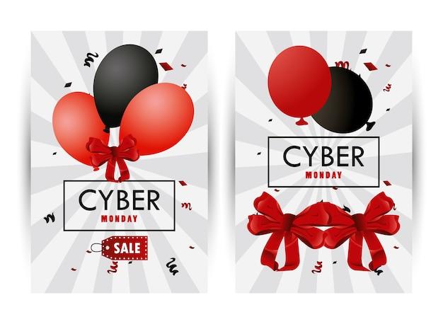 Cyber segunda-feira com quadros de hélio de balões de cores vermelho e preto.