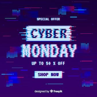 Cyber segunda-feira falha com oferta especial