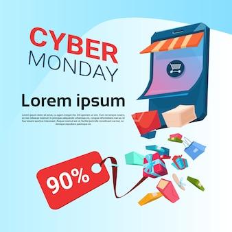 Cyber segunda-feira grande venda on-line compras holiday promo banner