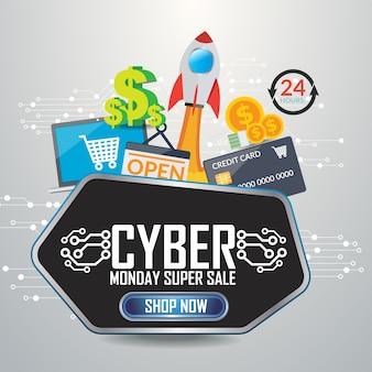 Cyber segunda-feira lida design, ilustração de vetor eps10 gráfico
