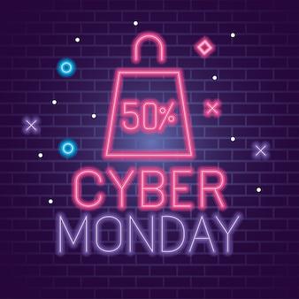 Cyber segunda-feira neon sobre fundo de tijolos, banner de oferta de venda