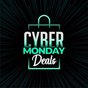 Cyber segunda-feira ofertas e compras banner design