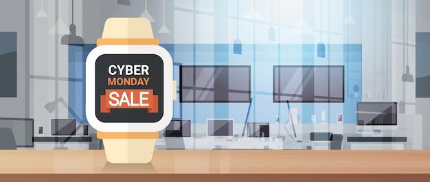Cyber segunda-feira sinal no monitor de relógio inteligente grande venda banner