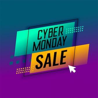 Cyber segunda-feira venda banner moderno design elegante