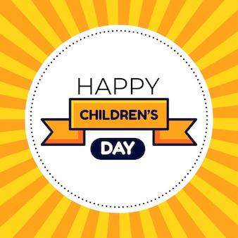 Da celebração do dia das crianças com formas de fita e fundo sunburst