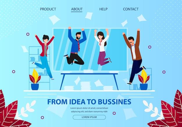 Da ideia ao negócio. empresários alegres.