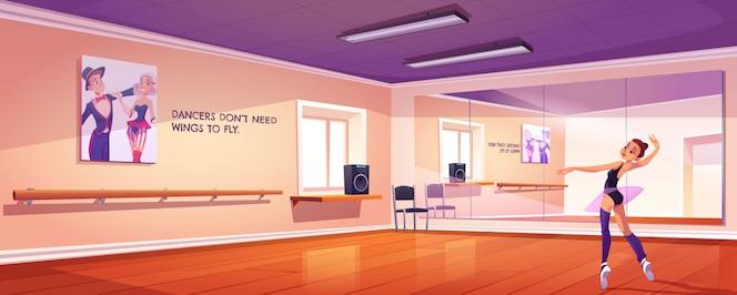 Dança de bailarina em estúdio, treinamento de classe de balé