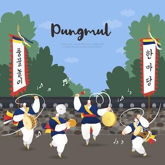 Dança de música tradicional coreana pungmul nori