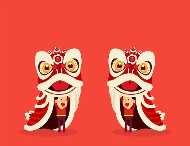 Dança do leão chinês.