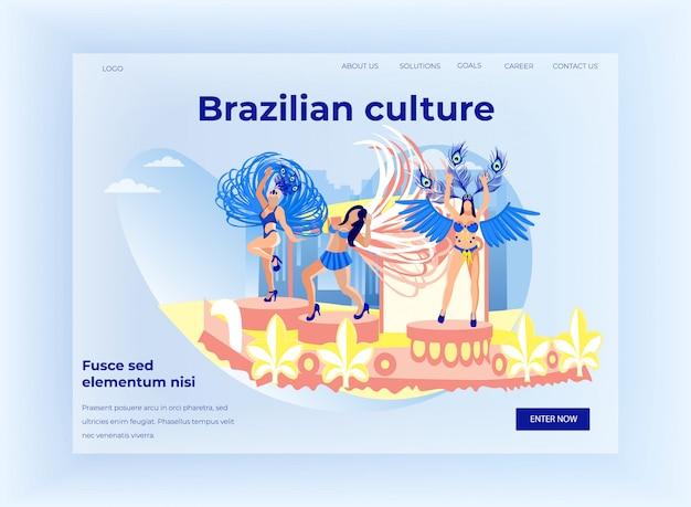 Dançarinos de samba brasileiros na plataforma decorativa