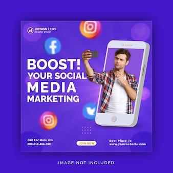 Dê a vitória do produto em três etapas modelo de postagem de mídia social para banner de história do instagram