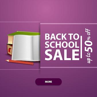De volta à escola, banner quadrado para o seu site, publicidade e promoções