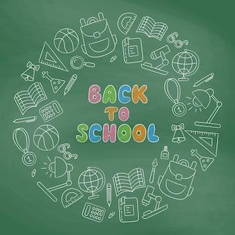 De volta à escola. cartão com letras e conjunto de elemento de escola em estilo doodle e cartoon. papelaria. ilustração no fundo do quadro-negro