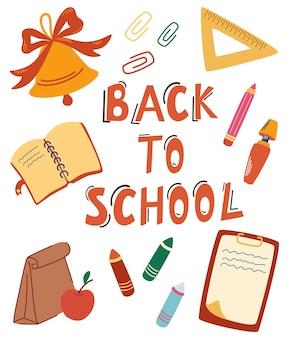 De volta à escola. coleção de estudos. citação de papelaria e letras da escola.