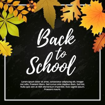 De volta à escola com design de modelo de poster sazonal de outono