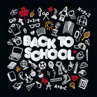 De volta à escola. conjunto de doodle de quadro-negro. desenho à mão livre