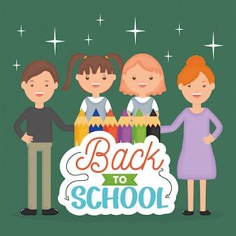 De volta à escola. jovens professores casal com pequenos estudantes
