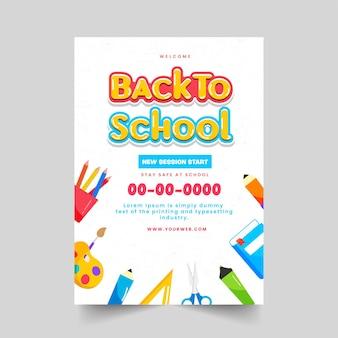 De volta à escola, layout de modelo de folheto com elementos de suprimentos em fundo branco.